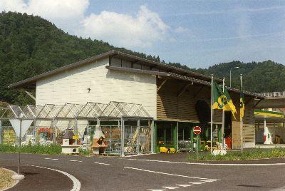 Landi und Tankstelle, Unterdorf
